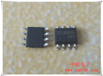 高PF值 低THD 非隔离LED驱动芯片-SF850