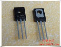 SJT13003NDB/N NPN型硅三极管