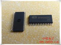小家电触摸按键控制IC-BF6912AS22