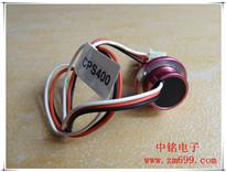高温蒸汽压力传感器模块--CPS400