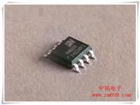 高PFC非隔离Led恒流驱动芯片-PN8335