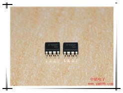100W 外置MOS管电源管理芯片-SF1565