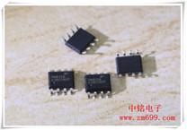 高精度CC/CV原边反馈交直流转换器-PN8356