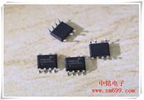 高精度CC CV原边反馈交直流转换器-PN8358