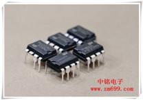 非隔离效率高交直流转换芯片-PN8026R