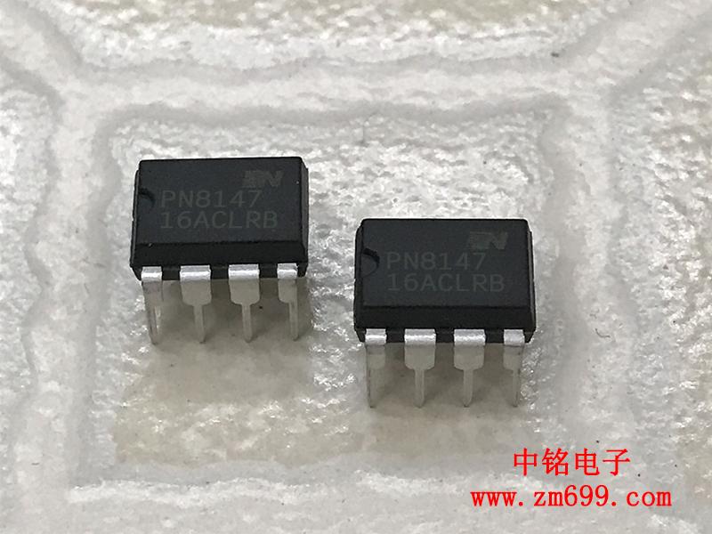 内部集成了脉宽调制控制器交直流转换芯片--PN8147