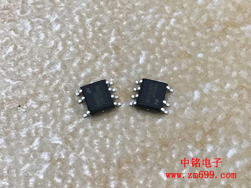 非隔离超低待机功耗准谐振原边反馈交直流转换器-PN8368