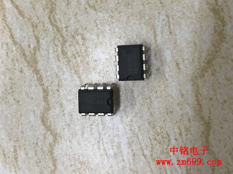 原边反馈机顶盒开关电源适配器电源芯片-PN8386