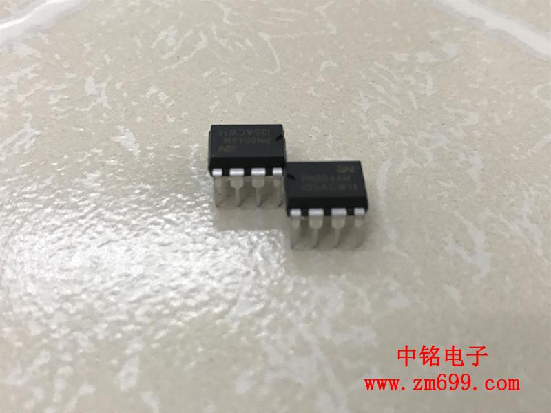 内置650V高压启动模块宽输出范围非隔离转换芯片-PN8044M