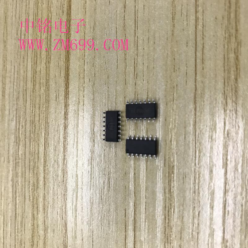 采用高速低功耗CMOS 16引脚8位ADC型OTP单片机—SQ2711/2711S/2711L
