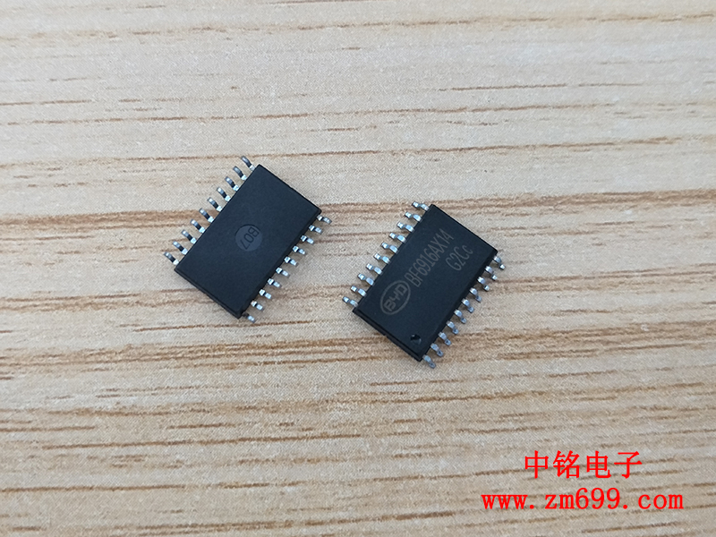 性价比高触摸IC芯片-BF6916AX
