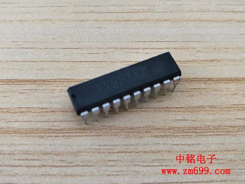 8位微控制器 YX9F3XX