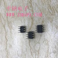 宽输出范围非隔离交直流转换芯片--PN8046