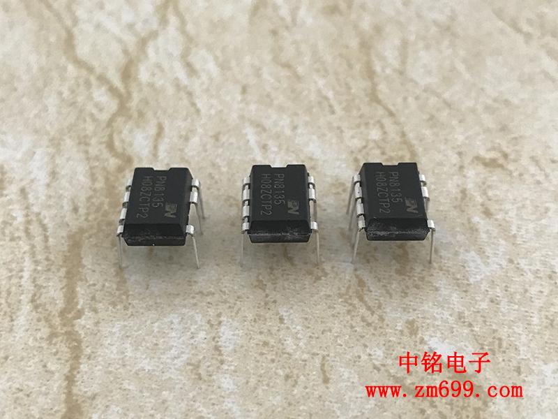 用于高性能、外围元器件精简待机功耗交直流转换芯片--PN8135H