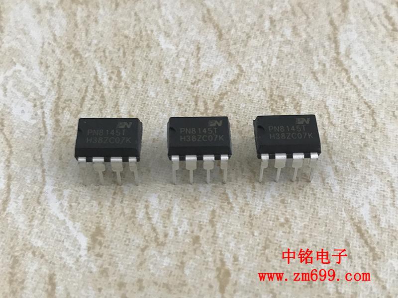 集成了脉宽调制控制器超低待机功耗的交直流转换芯片--PN8145T