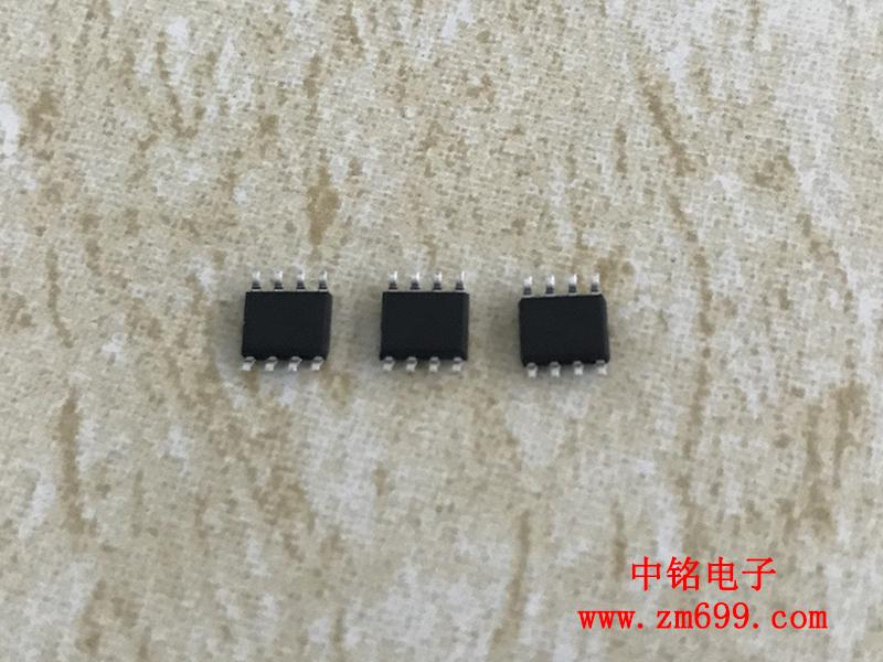 内置电压降极低的功率MOSFET的高性能同步整流器--PN8306M