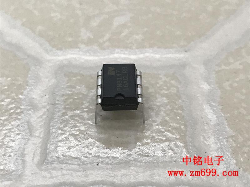 超低待机功耗交直流转换芯片--PN8147T