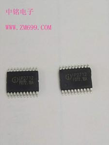 集成USB TYPE-C PD3.0,QC3.0/2.0/MTK 高压快充协议的电源管理 SOC—IP2712