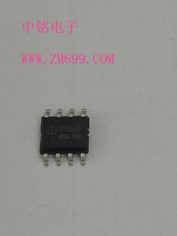 最大输出 24W,集成各种快充输出协议—IP6505