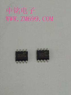 高、低驱动程序电机驱动芯片--PN7006A/B