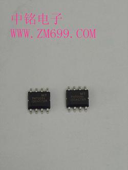 网格状高压力高功率MOSFET--PN7308
