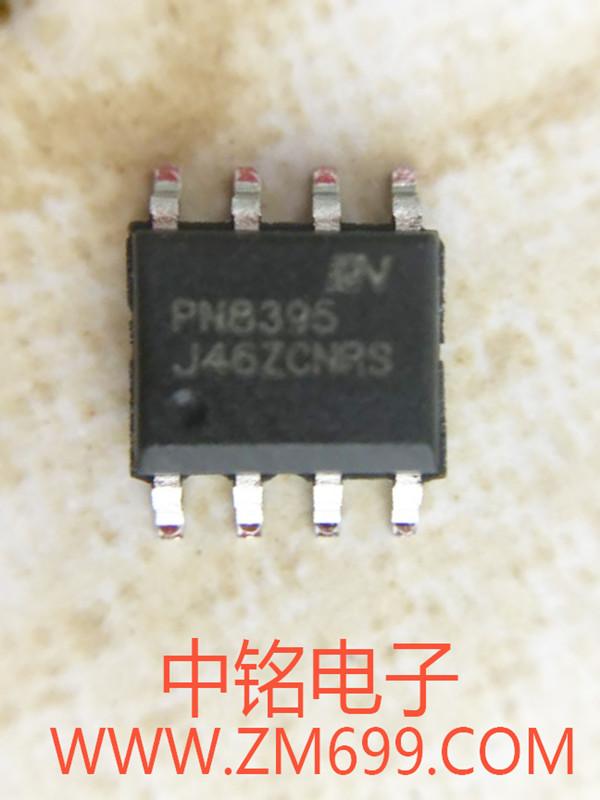 超低待机功耗多模式准谐振原边反馈交直流转换器--PN8395