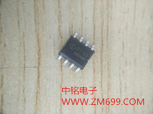 18W功率控制集成9 种协议、用于USB 端口的快充协议 IC--IP2163