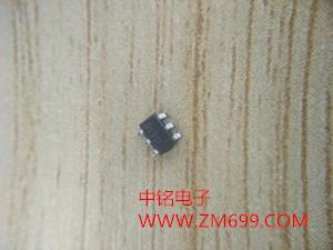 集成7种协议、用于USB端口的快充协议芯片—IP2161