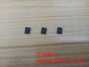 集成8种协议、用于USB 端口的快充协议IC Type-C DFP--IP2701