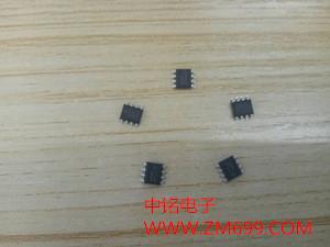 2.1A充电2.4A放电高集成度移动电源SOC--IP5306