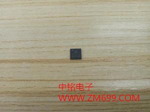 集成输入快充协议的单节锂电池同步开关降压4.8A 充电IC--IP2315