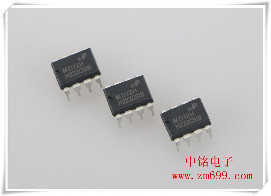 集成了脉宽调制,低待机功耗离线式电源控制IC--MD12H
