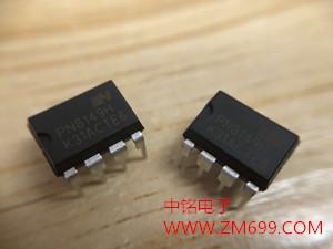 专用于高性能、满足六级能效超低待机功耗交直流转换芯片--PN8149H