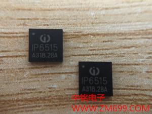集成双口DCP协议的输出SOC IC芯片--6515