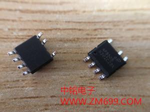 基于高压同步整流架构固定5V输出的非隔离交直流转换芯片--AP8505