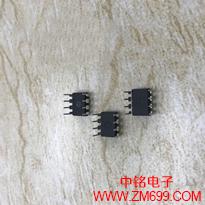 650V高雪崩能力宽输出范围非隔离交直流转换芯片--PN8046
