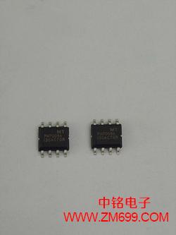 高压力,高功率MOSFET--PN7106A/B