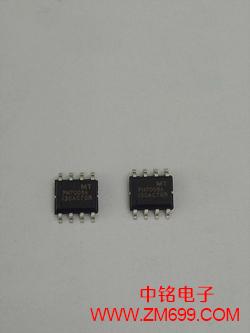 高压供电驱动芯片--PN7008A/B