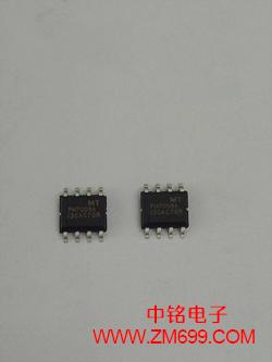 120V高、低驱动程序电机驱动芯片--PN7006A/B