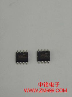 高、低驱动程序电机驱动芯片--PN7101
