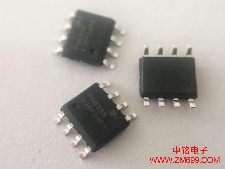 650V高雪崩能力智能功率MOSFET--PN8386F