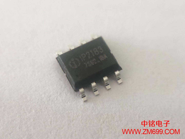 应用于车载充电器,用于USB端口的快充协议芯片--IP2183