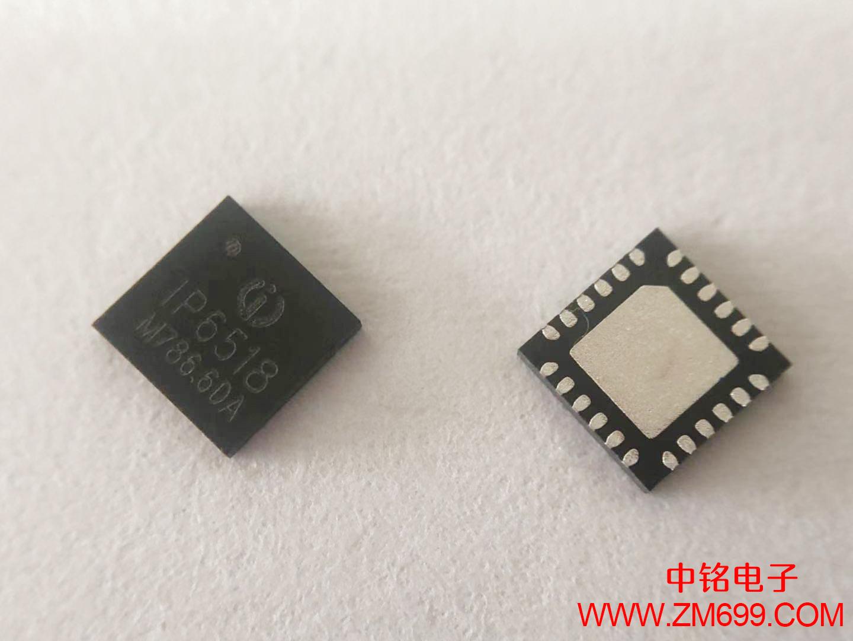 输出 45W,集成 Type-C PD 输出和各种快充输出协议IC--IP6518