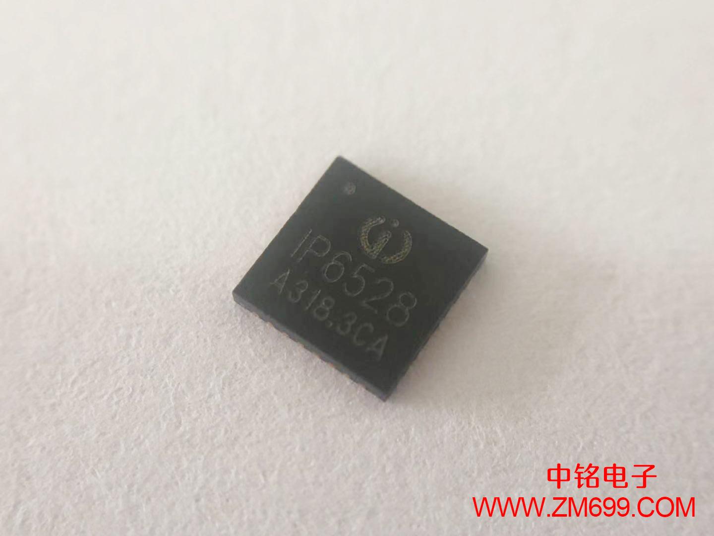 集成双口Type-C PD3.0(PPS)等14种快充协议的输出SOC   IC--IP6528