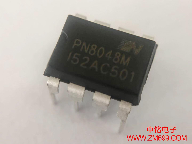 高性能非隔离交直流转换芯片--PN8048M