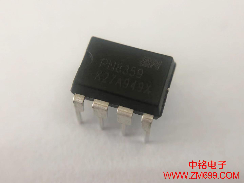 高精度CC/CV原边反馈交直流转换器--PN8359