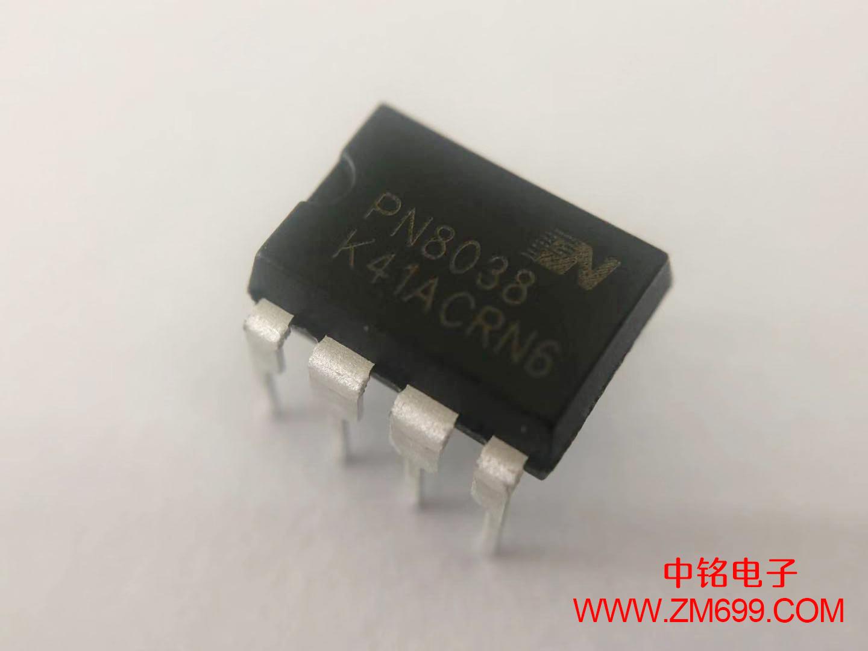 +集成PFM控制器宽输出范围非隔离交直流转换芯--PN8038M