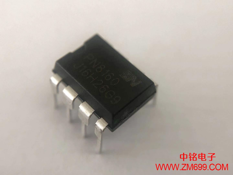 待机功耗准谐振交直流转换芯片—PN8160