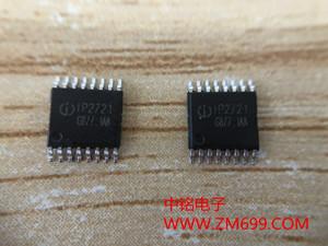 用于USB TypeC端口的快充协议IC--IP2723