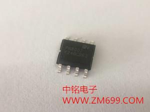固定5V输出非隔离交直流转换芯片--PN8007